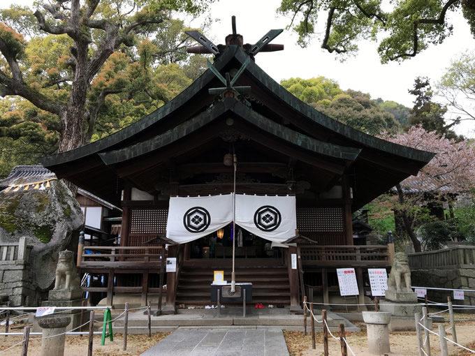 艮神社の御朱印(尾道市)うしとらじんじゃ