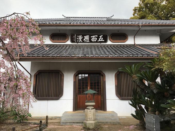 天寧寺(尾道市)五百羅漢