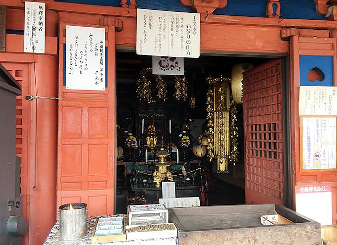 千光寺(尾道市)