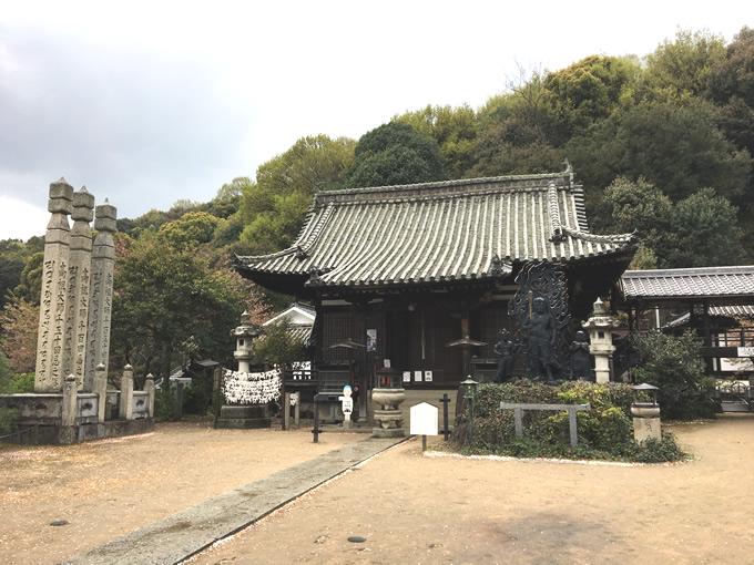 西國寺の御朱印(尾道市)