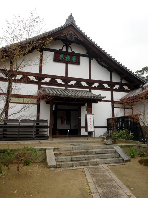 浄土寺(尾道市)