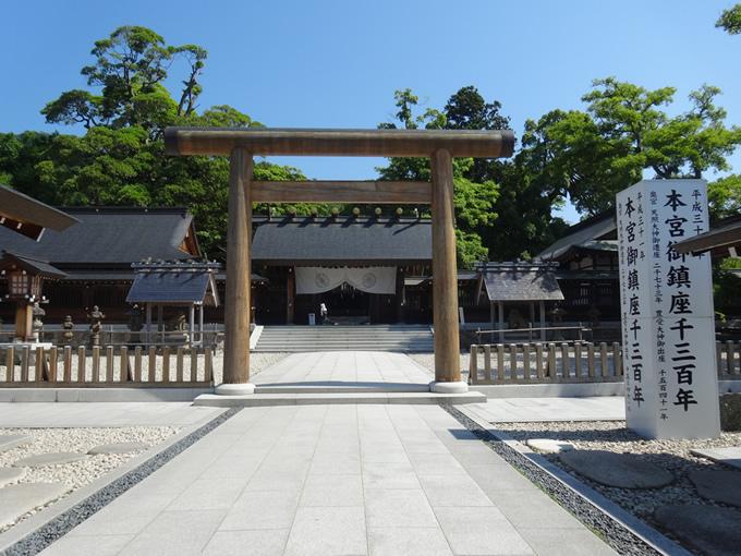 天橋立③三社参り・元伊勢 籠神社(このじんじゃ)
