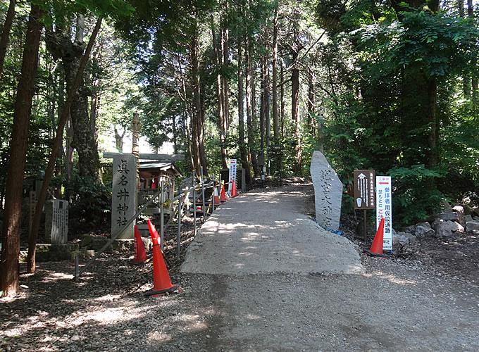 天橋立・真名井神社