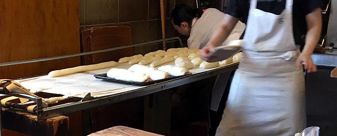グラマーペイン(広島市佐伯区のパン屋さん)