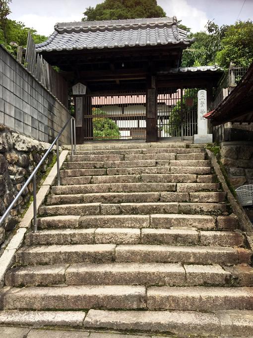 宮島・宝寿院の御朱印