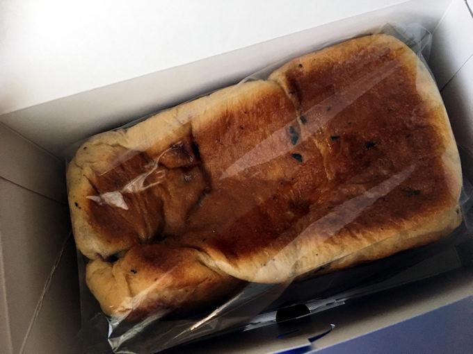 島旨PAN(廿日市市宮島町のパン屋さん)