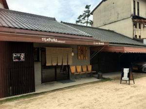宮島・天ぷら・津久根島