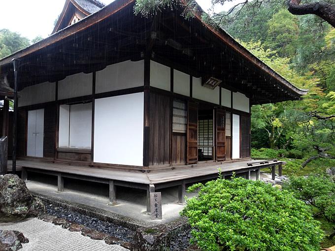 銀閣寺(東山慈照寺)の東求堂(京都市左京区)