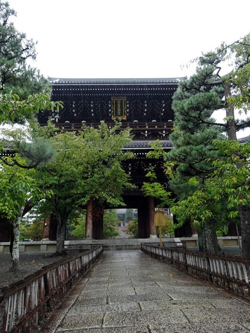 くろ谷 金戒光明寺の山門(京都市左京区)