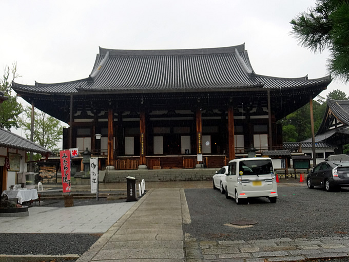 くろ谷 金戒光明寺の御影堂(京都市左京区)