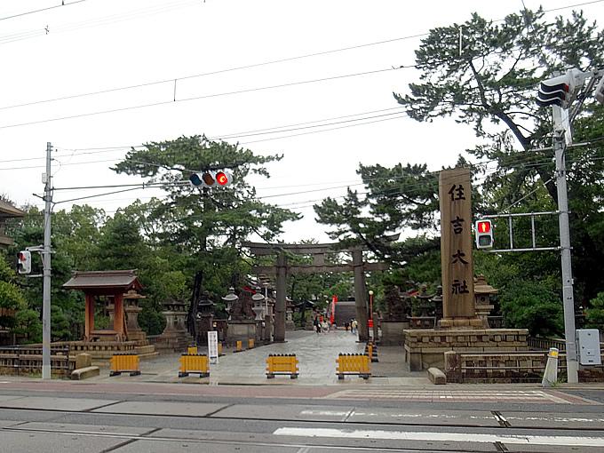 住吉大社(大阪市住吉区)