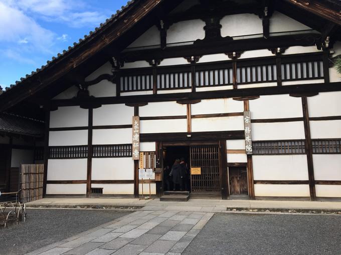 建仁寺・本坊(京都)