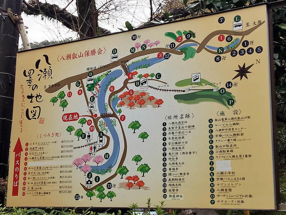 八瀬・四季の地図