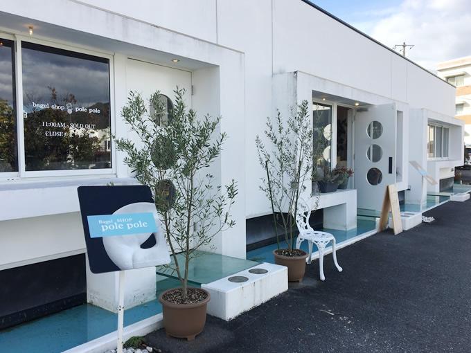 ベーグルショップ ポレポレ (bagel shop polepole) (東広島市八本松東のベーグル屋さん)