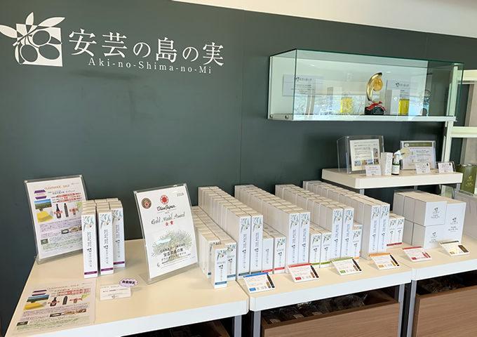 江田島オリーブファクトリー(江田島市大柿町)のオリーブオイル