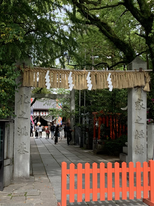 空鞘稲生神社(広島市中区)