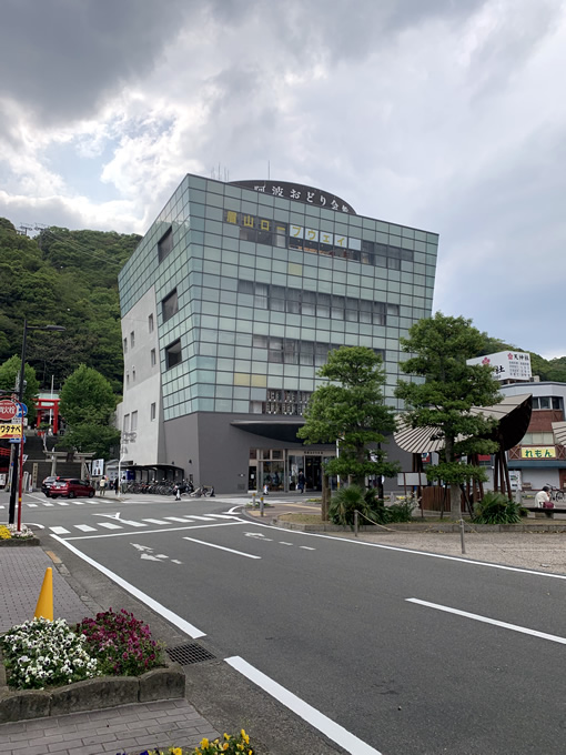 徳島・阿波踊り会館