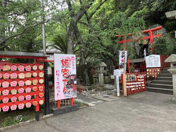 姫宮神社(徳島市眉山町)