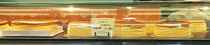 プランタンのチーズケーキ(広島市中区東白島町)