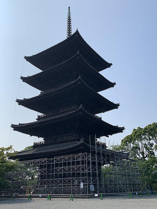 東寺・五重塔~京都三弘法まいり①