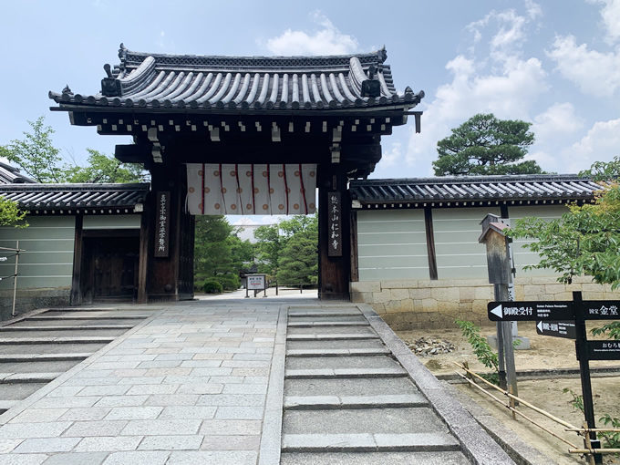 仁和寺・本坊表門~京都三弘法まいり③