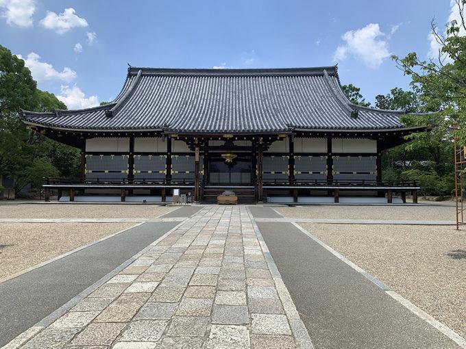 仁和寺・金堂~京都三弘法まいり③