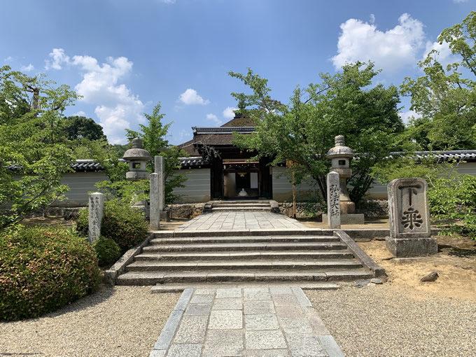 仁和寺・御影堂~京都三弘法まいり③