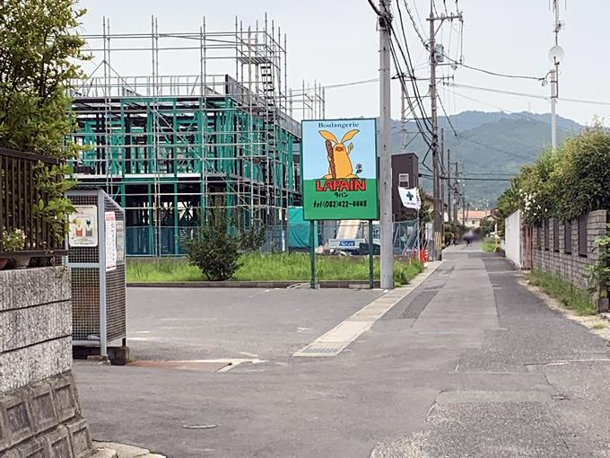 ラパン 寺家店(東広島市西条町のパン屋さん)
