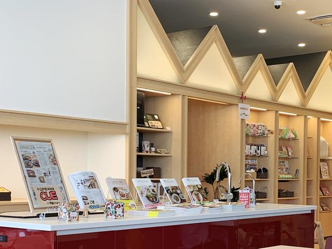 オールカフェ×タニタカフェ(呉市中通)