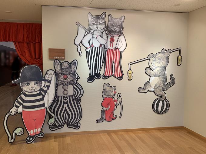 ヒグチユウコ展@奥田元宋・小由女美術館(広島県三次市)