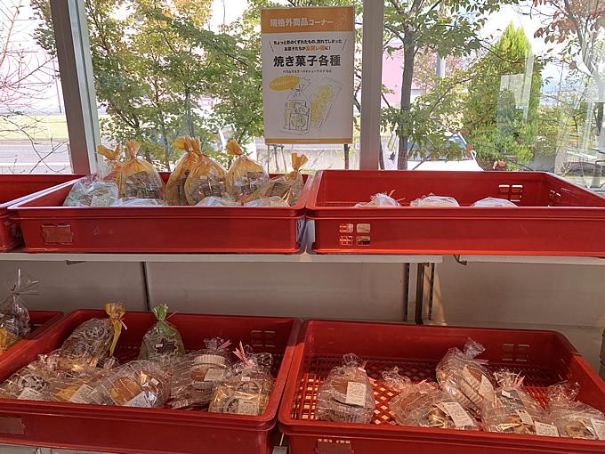 バッケンモーツァルト工場直売店&喫茶室(広島県廿日市市)