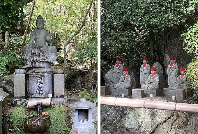 三瀧寺(広島市西区)