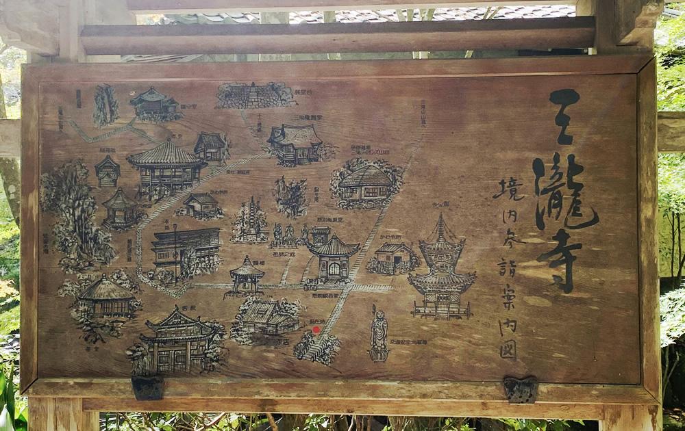 三瀧寺・境内案内図(広島市西区)