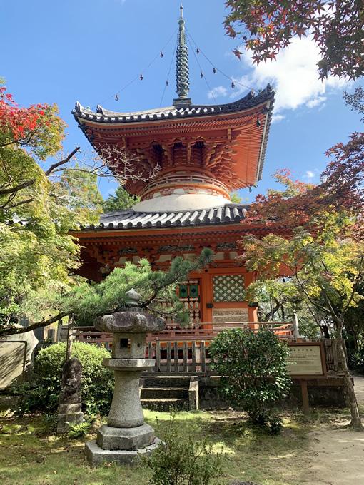 三瀧寺・多宝塔(広島市西区)