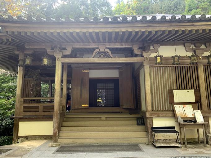 三瀧寺・本堂(広島市西区)