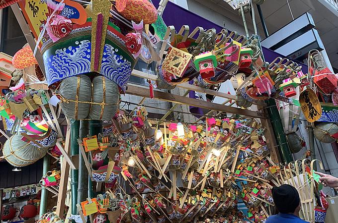 胡子大祭(えべっさん・えびす講)こまざらえ(広島)
