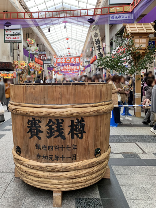 胡子神社・胡子大祭(えべっさん・えびす講)の賽銭樽(広島)