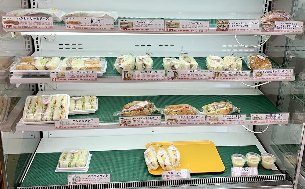 ポピア(安芸郡海田町のパン屋さん)のサンドイッチ