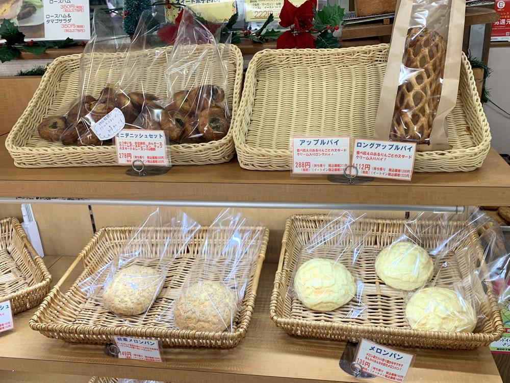 ポピア(安芸郡海田町のパン屋さん)
