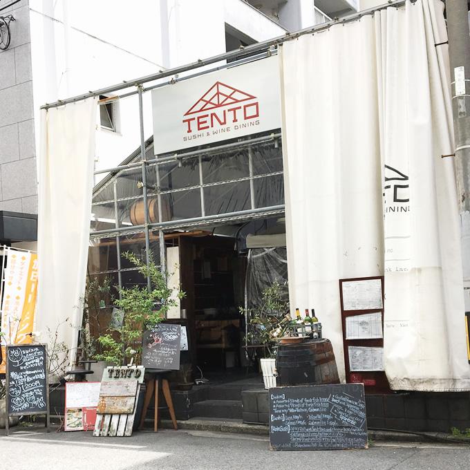 TENTO(広島市中区)