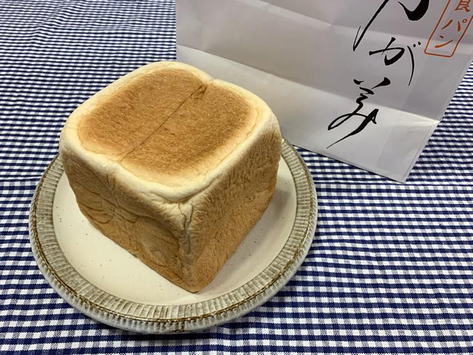 乃が美(のがみ)の高級「生」食パン(広島市中区大手町)