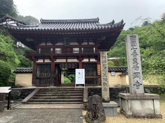 岡寺(奈良県明日香村)