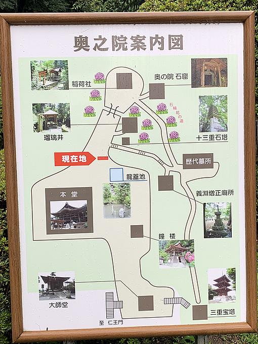 岡寺・奥之院案内図