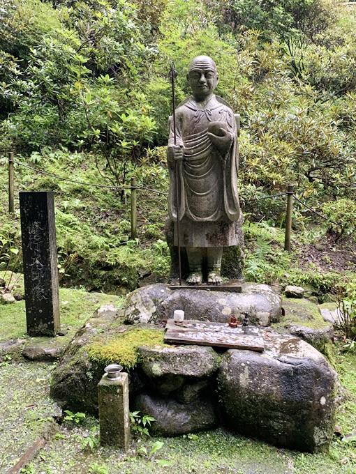 岡寺・修行大師像