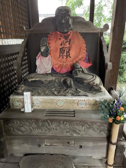 橘寺・賓頭盧(びんづる)尊者・おびんずるさま