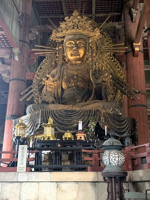 東大寺 大仏殿 虚空蔵菩薩像