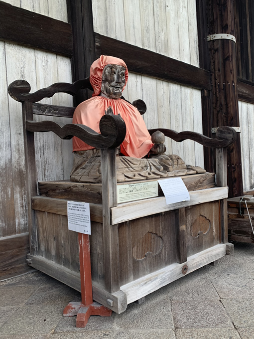 東大寺・賓頭盧(びんづる)尊者