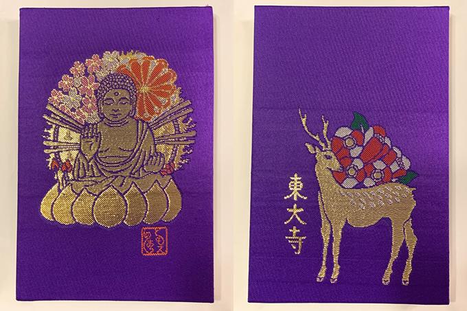 篠原ともえさんデザインの東大寺の御朱印帳
