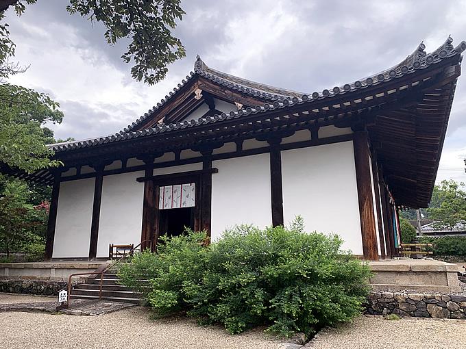 新薬師寺(奈良市高畑町)